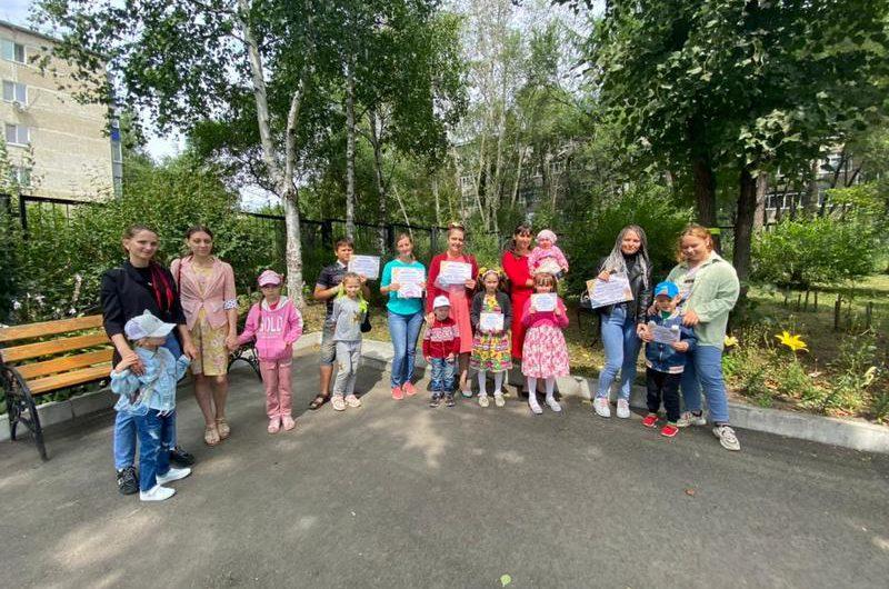 Третий фестиваль «Амурск-город цветов»