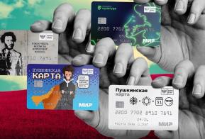 Школьники и студенты могут посещать театры и музеи края  по Пушкинской карте